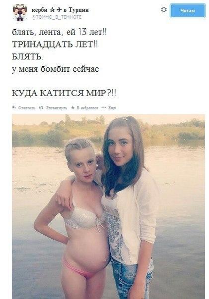 мама и дочь и сын русское порно фото