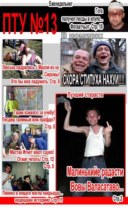 http://www.yaplakal.com/uploads/post-3-1144050805.jpg