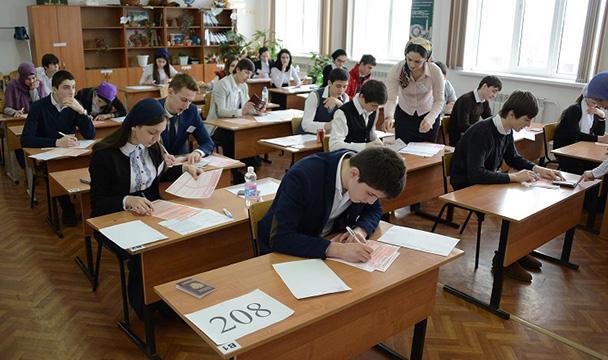 В Чечне 200 школьников сдали ЕГЭ с результатом свыше 90 баллов