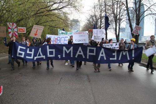 Монстрации в городах России (2010)