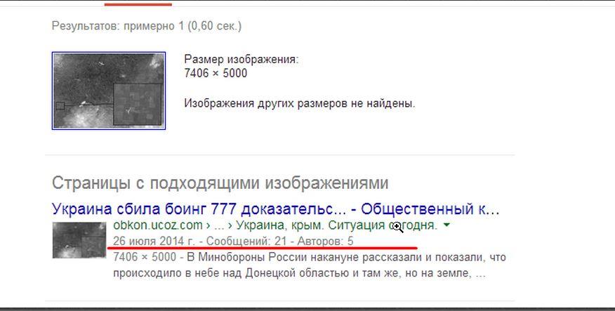 Генеральный прокурор россии юрий чайка предложил ужесточить наказание за тяжкие преступления, в том числе коррупционного характера, заменив крупные штрафы на тюремные сроки