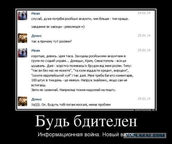 Украинские приколы. - ЯПлакалъ: www.yaplakal.com/forum2/st/600/topic773859.html