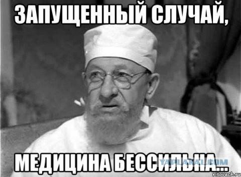 Порошенко запретил Путину называть Януковича
