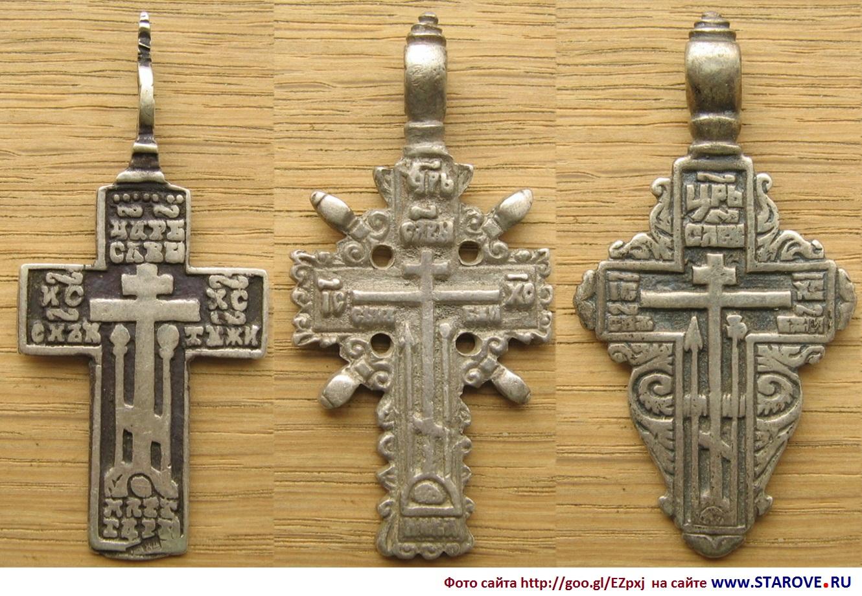 фото древние нательные крестики