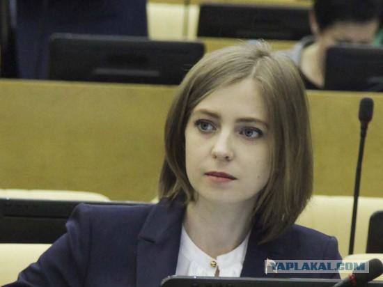 Киев заявил о наличии у Поклонской действующего украинского гражданства