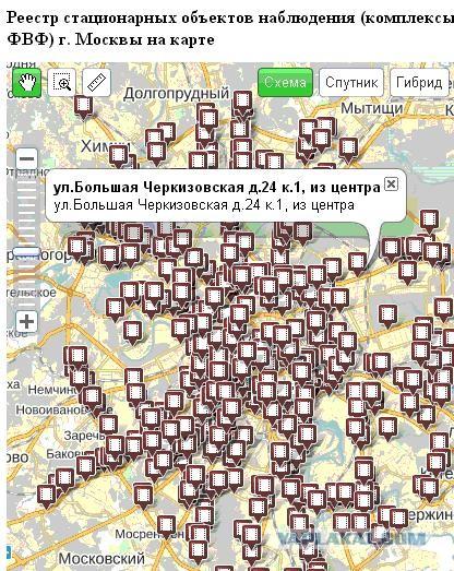 камеры в москве 2015 на карте