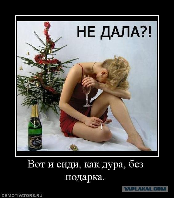 Русская жена не дает мужу знаю