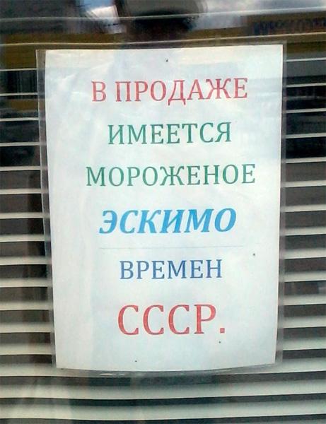 http://www.yaplakal.com/uploads/post-3-13107213038140.jpg