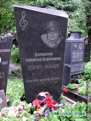 "Как пишут ""Русский ""рэп"" - ЯПлакалъ"