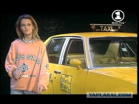 тому джули такси ванесса паради слушать закрываются