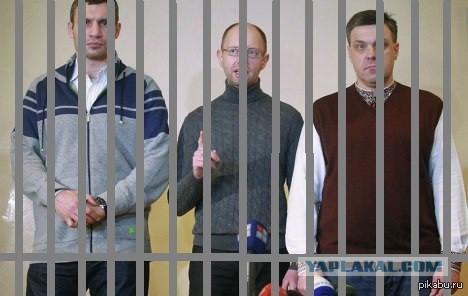"""В зал заседания суда по Корбану ворвались """"титушки"""" - Цензор.НЕТ 7515"""