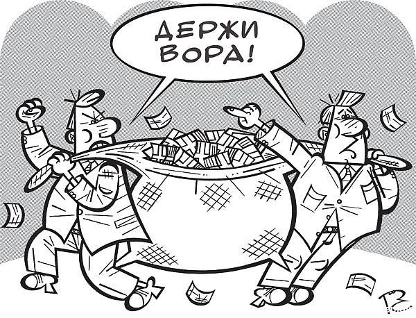 Вор проник через окно в здание ЦБ РФ  и украл более 11 млн