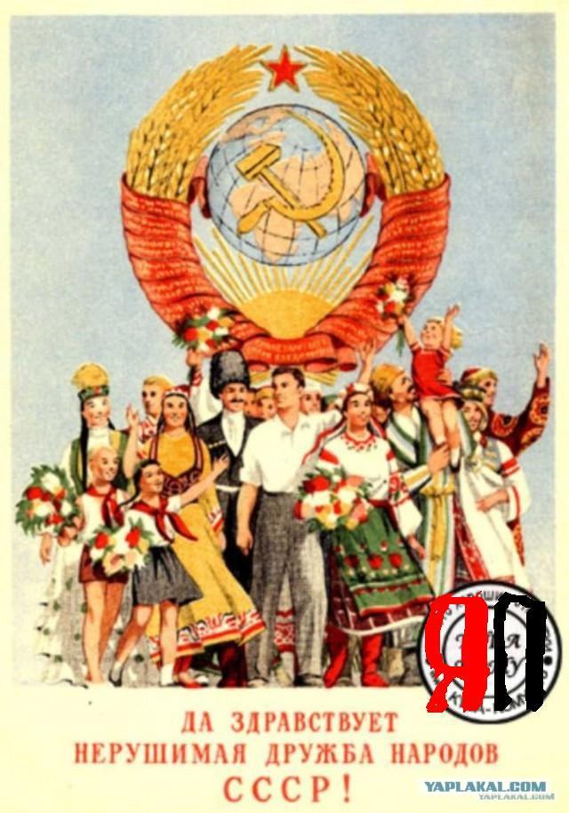 Поздравления советских времён