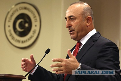 Извинения от Турции