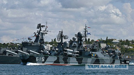 Министр обороны Румынии жалуется на флот России