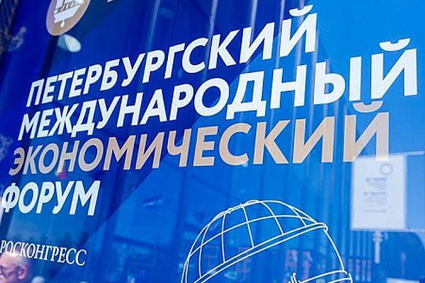 Петербургский международный экономический форум отменен из-за коронавируса