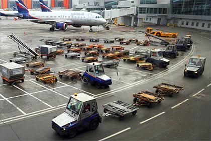 В Шереметьево стоит самолет с 20 миллиардами евро