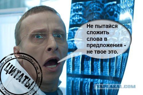 Download lagu социолог о чеченцах и цыганах mp3