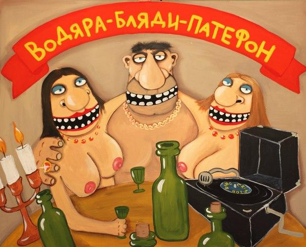 русский рок слушать ленинград
