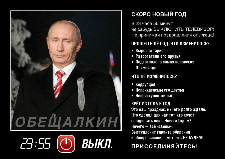 """Террористы """"ДНР"""" заявляют, что договорились с Украиной о прекращении обстрелов с 12.30 12 апреля - Цензор.НЕТ 625"""