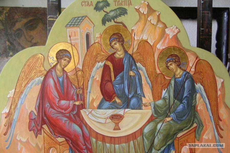 отец и дух сын картинки святой