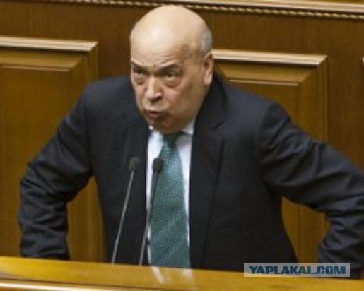 Россия приостановила продажу железнодорожных билетов в Украину - Цензор.НЕТ 2356