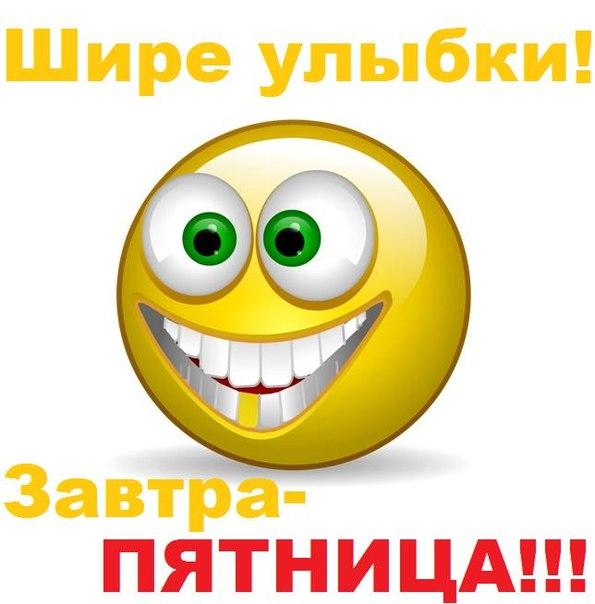 http://s00.yaplakal.com/pics/pics_original/4/1/9/3780914.jpg