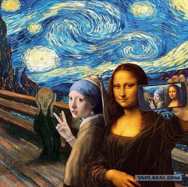 Любимый художник
