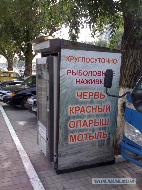 http://www.yaplakal.com/uploads/post-3-12441732604438.jpg