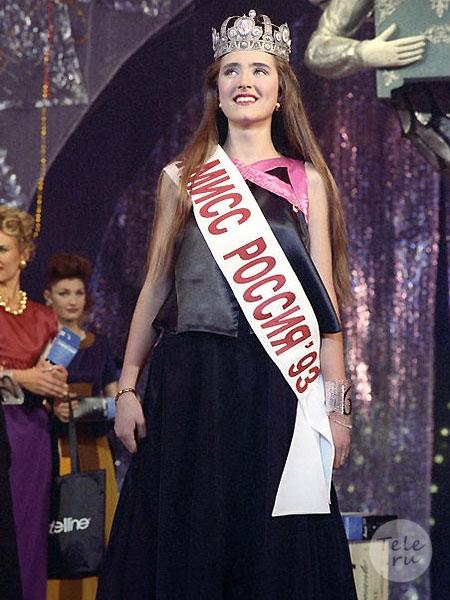 «Мисс СССР» и «Мисс Россия»: