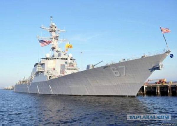 Атака на эсминец ВМС США «USS Cole»