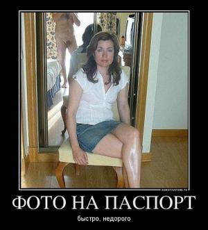 Веселые картинки - Пост 390268 - Фото 4