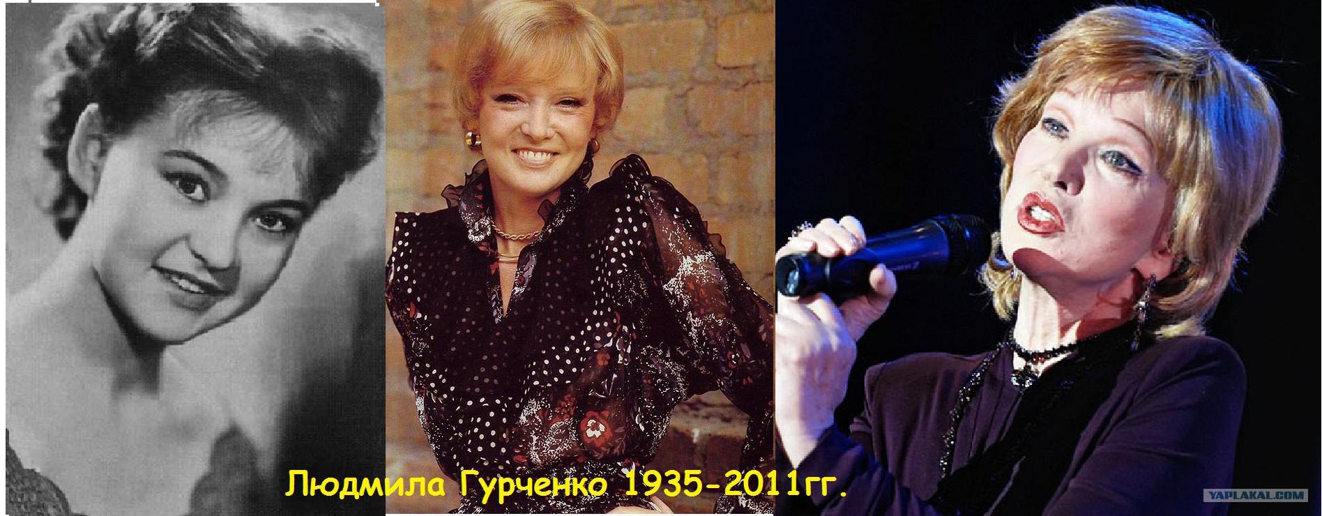 eroticheskie-foto-lyudmili-gurchenko