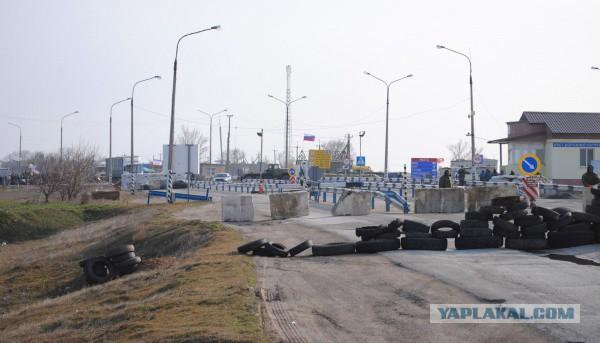 Украинские пограничники блокировали выезд из Крыма