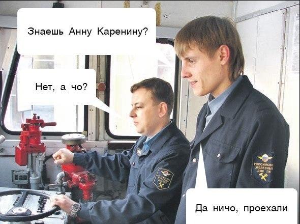 http://www.yaplakal.com/uploads/post-3-13604065257387.jpg