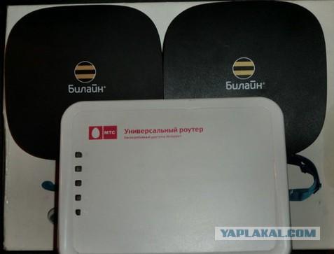 wifi роутеры.