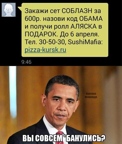 Украинские приколы. - ЯПлакалъ: www.yaplakal.com/forum2/st/100/topic773859.html