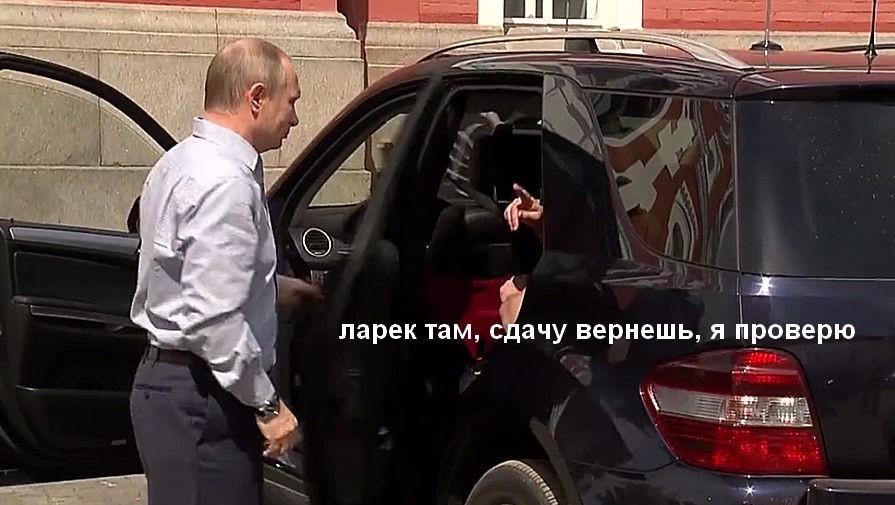 Таинственный спутник Путина, туманное будущее женщин и прочие ДНОвости!