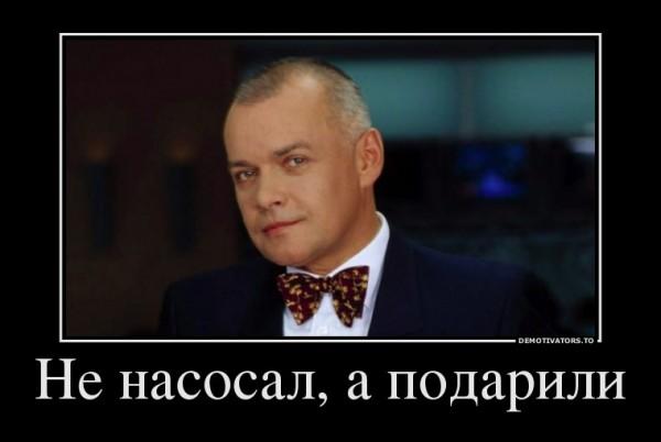 Шишкин Виталий, к Дмитрию Киселеву: где ты был во время русских сходов в России?