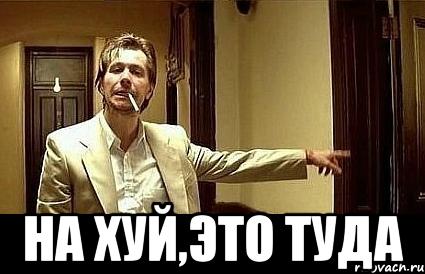 Секретный разговор футбольных олигархов России: о Крыме, санкциях, Украине, энергетике и о футболе - Цензор.НЕТ 2871