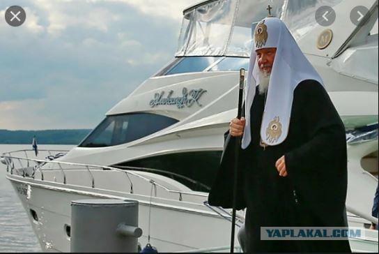 Патриарх Кирилл раскрыл цель пандемии коронавируса