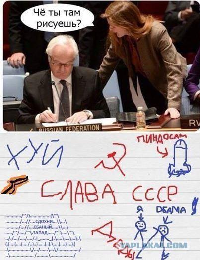 Россия вступилась за террористов и грозит срывом переговоров в формате ЕС-США-РФ-Украина - Цензор.НЕТ 2048