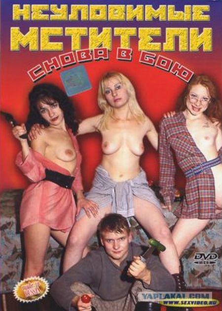 Полнометражные комедийные порно фильмы онлайн