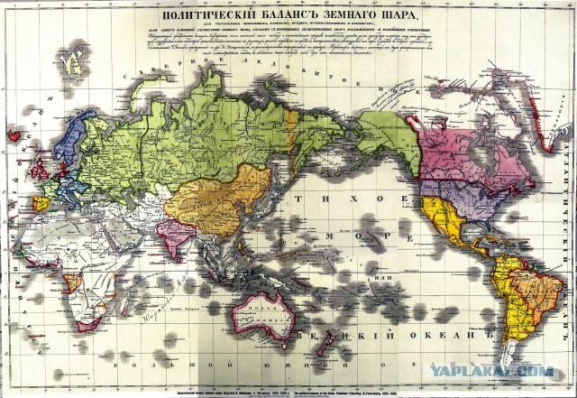 Карта Российской Империи...