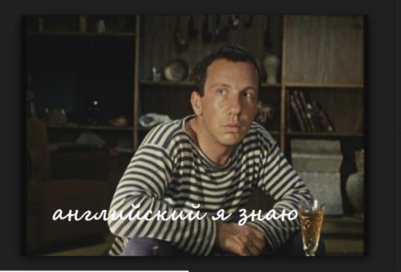 Путин одобрил Мутко на пост вице-премьера, которого предложил Медведев