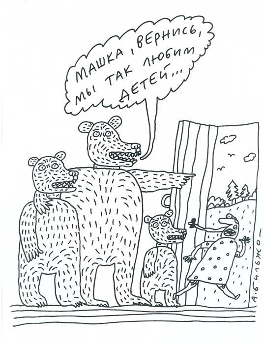 Мультфильм «Маша и Медведь» опасен для детской психики