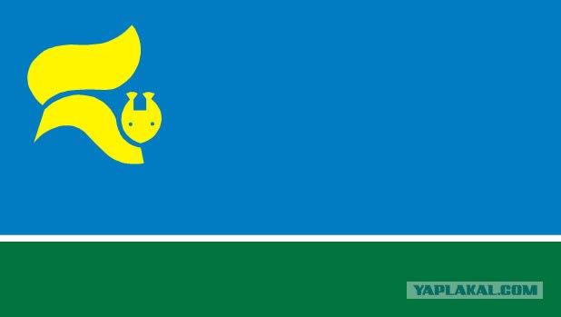 герб ивантеевки