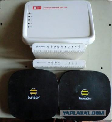 wifi роутеры продам оптом