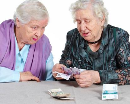 Новости из параллельной вселенной: Средний доход пенсионера в России оценили в 46 тысяч рублей