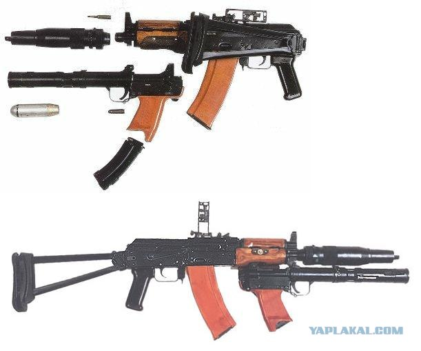 АК-74УБ + ПБС-4 + БС-1
